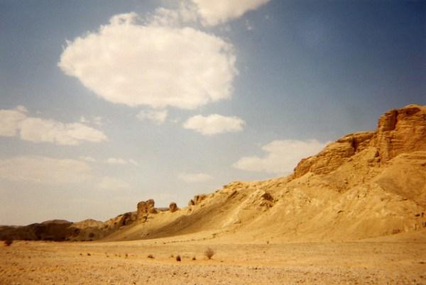 saudi arabia rocky desert landscape