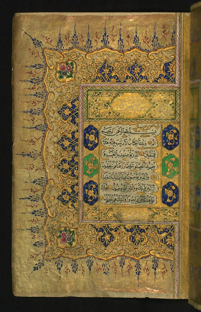 Illuminated Manuscript Koran Doublepage illuminated fro