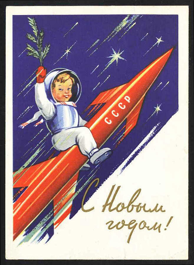 Lightspeed Voyage To The Cosmic Roots Vintage Russian