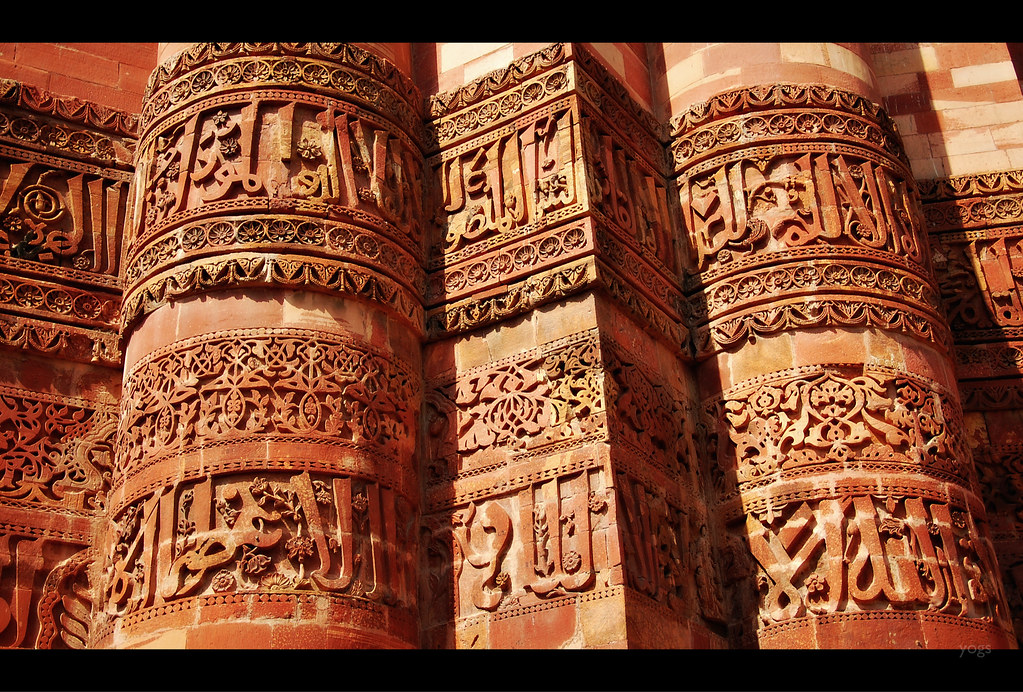 Inscriptions speak the history  Numerous inscriptions