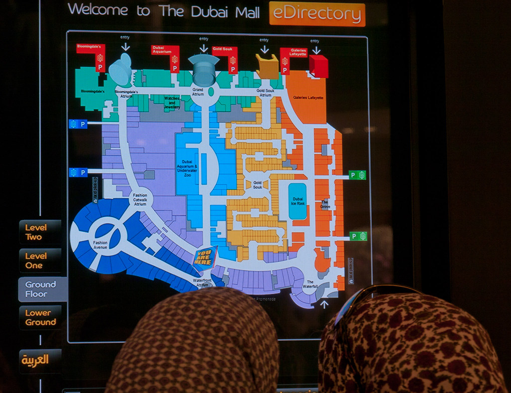 Floor Plan Dubai Mall  Look at the relative size of the
