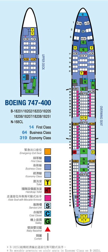 中華航空 波音747-400 座艙配置圖2.jpg | 準建築人手札網站 Forgemind ArchiMedia | Flickr