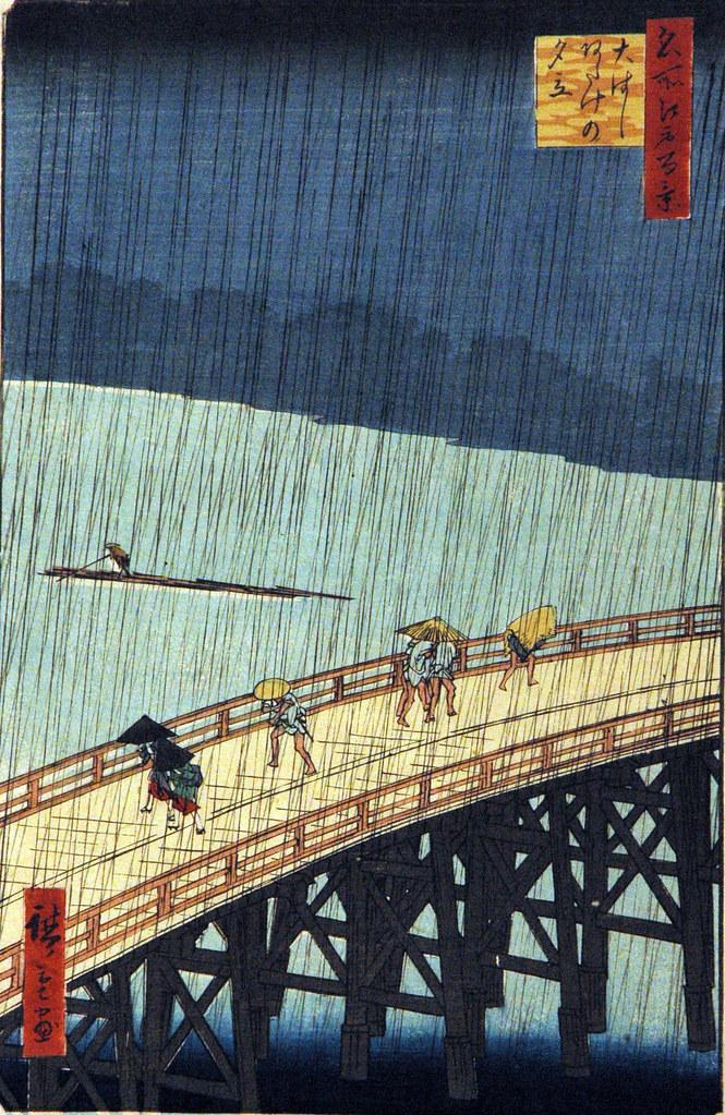 Sudden Shower over ShinOhashi Bridge and Atake  Accession   Flickr