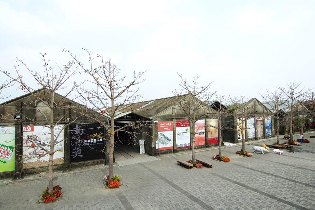 蕭壠文化園區 - 佳里糖廠 DSC_9001   okgo.tw/buty/01820.html 園區位於佳里鎮六安里六…   Flickr