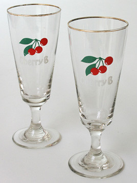 Pair Cherry B Glasses  Drink your cocktails in style with