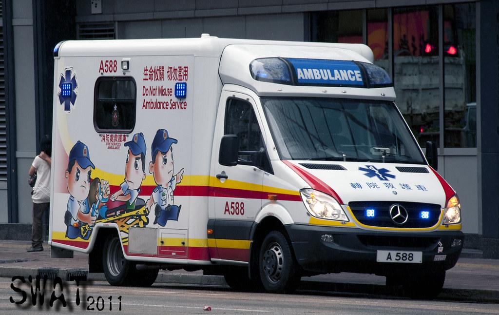 香港消防處 A 588 轉院救護車 | 香港消防處 轉院救護車 HONG KONG FIRE SERVICE DEPAR… | Flickr
