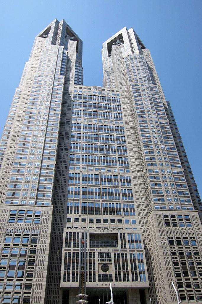 Tokyo  NishiShinjuku Tokyo Metropolitan Government Buil