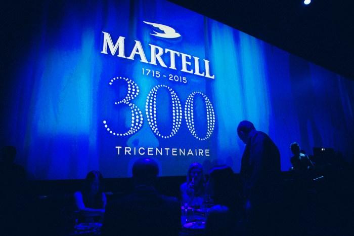 Martell Tricentenaire Versailles 300 Year Anniversary