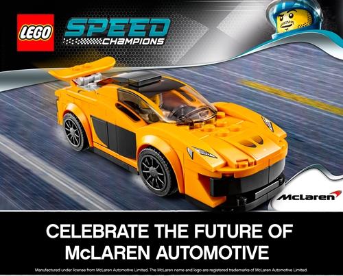 LEGO_McLaren