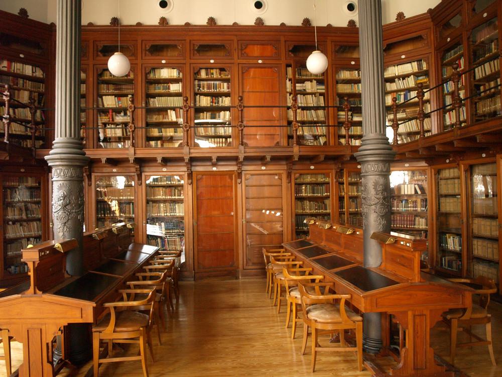 Biblioteca De La Universidad De Zaragoza Paraninfo Flickr