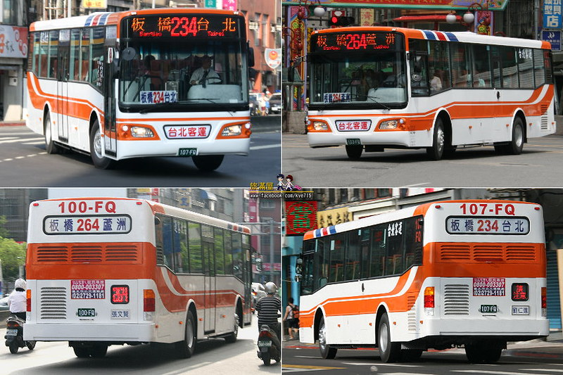 旅滿屋: 臺北客運2009新車再上陣