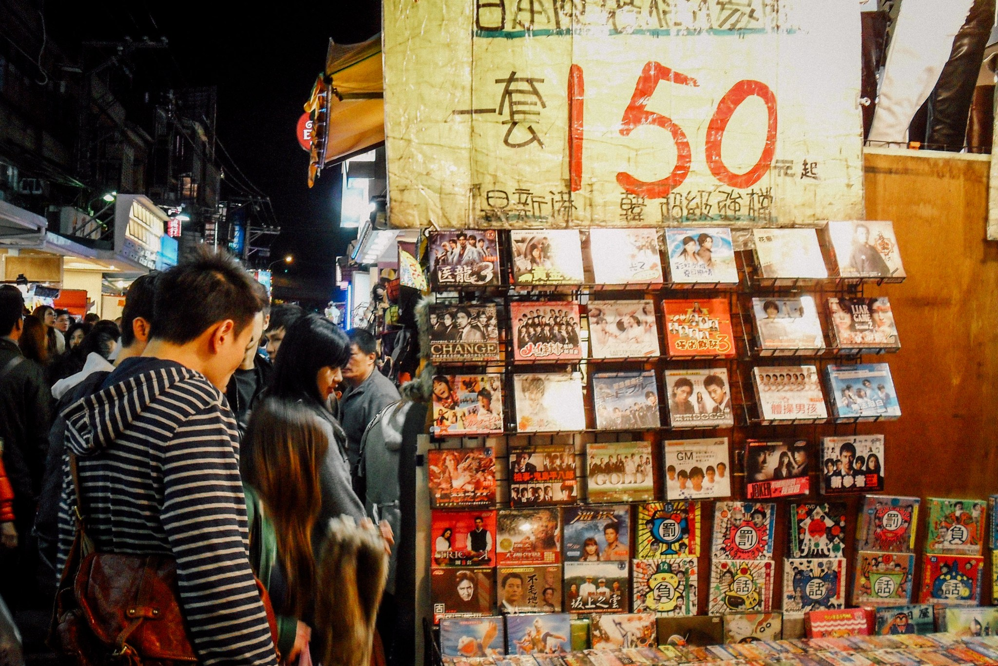 Shilin Nightmarket is one of the most popular in Taipei