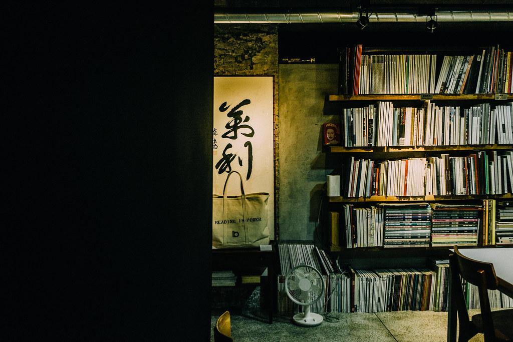 Boven Taipei