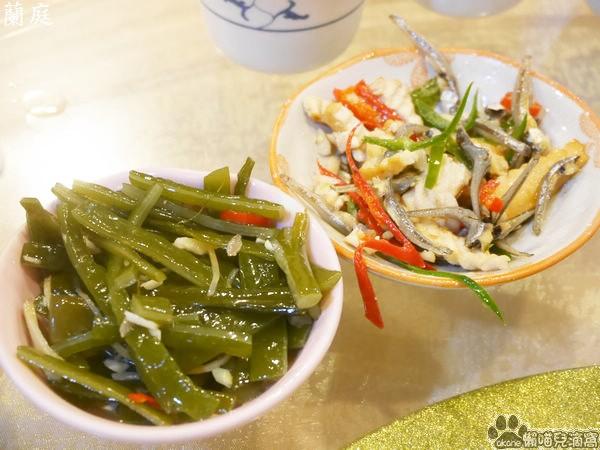 蘭庭川菜館