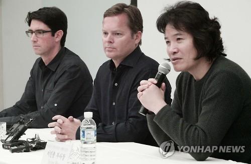 Samsung anuncia la compra de