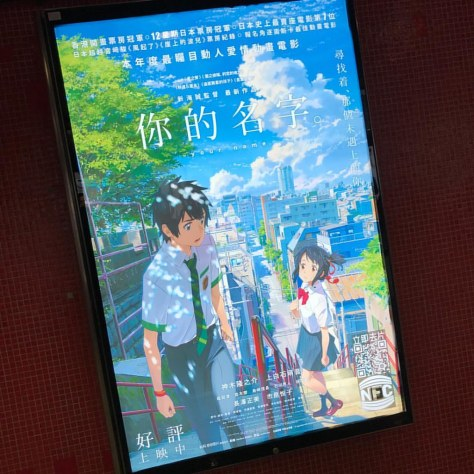 Kimi no Na also in Hong Kong. How many of you seen it. Mitsuha is a cutie. 香港にも「君の名は」。