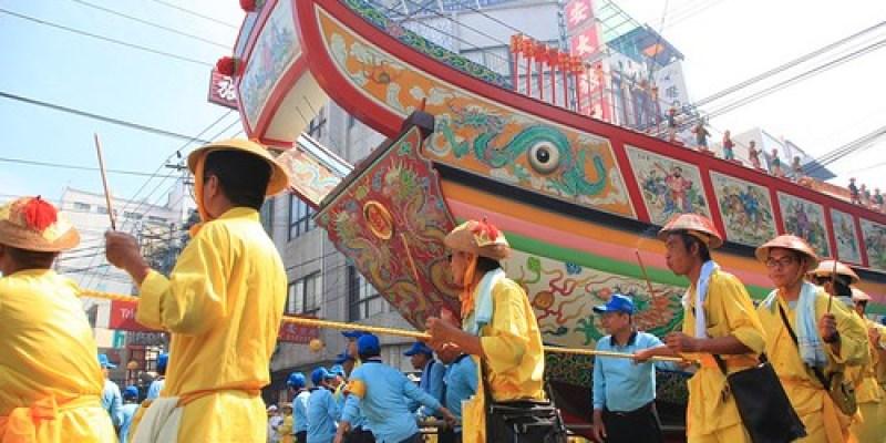 2015東港迎王爺:王船遶境(11.2ys)