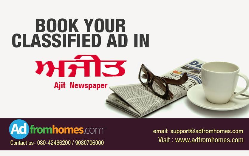 Ajit Newspaper Jalalabad - Cover Letter Resume Ideas