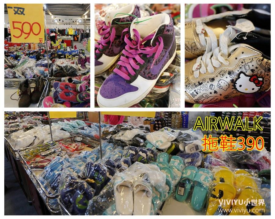NIKE,PUMA,包包,名牌包,墨達人,大列車,桃園特賣會,楊梅特賣會,牛仔褲,玩具,精品,運動鞋 @VIVIYU小世界