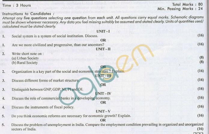RTU: Question Papers 2014 – 5 Semester - ME - 5E6205