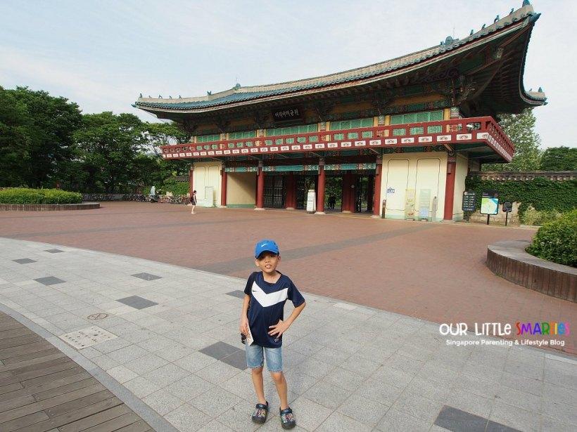 seoul children's grand park entrance