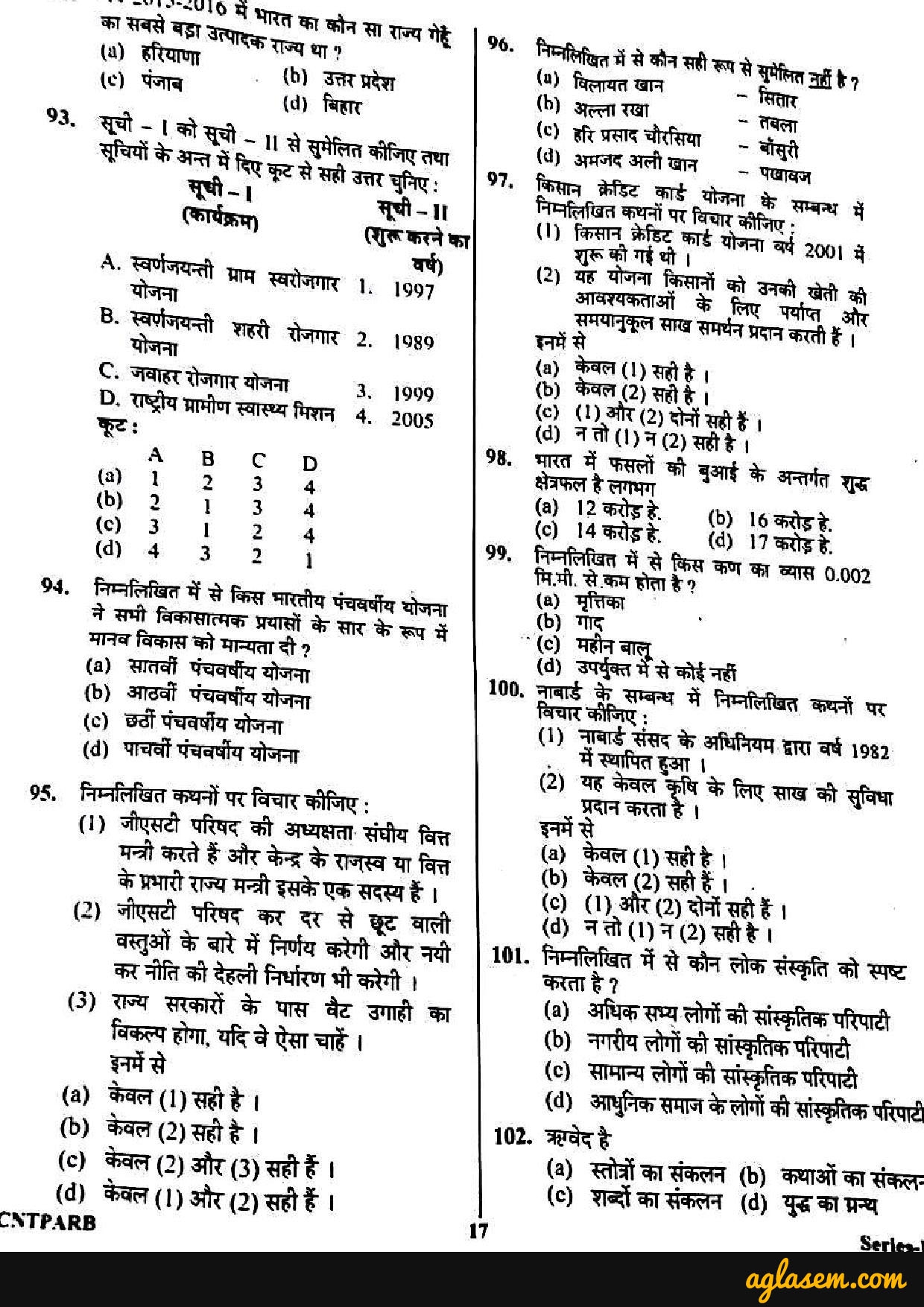 {Unofficial} UPPSC RO ARO Prelims Answer Key & Question