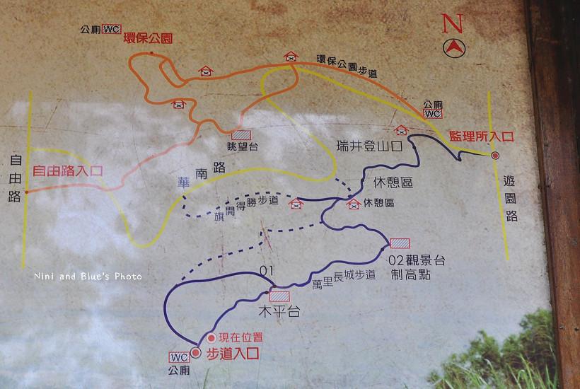 臺中大肚山萬里長城登山步道04 | nini 江 | Flickr