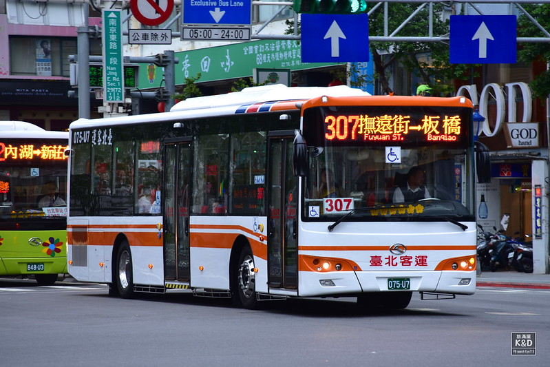 旅滿屋: [臺北]臺北客運307大金龍新低地板公車上路