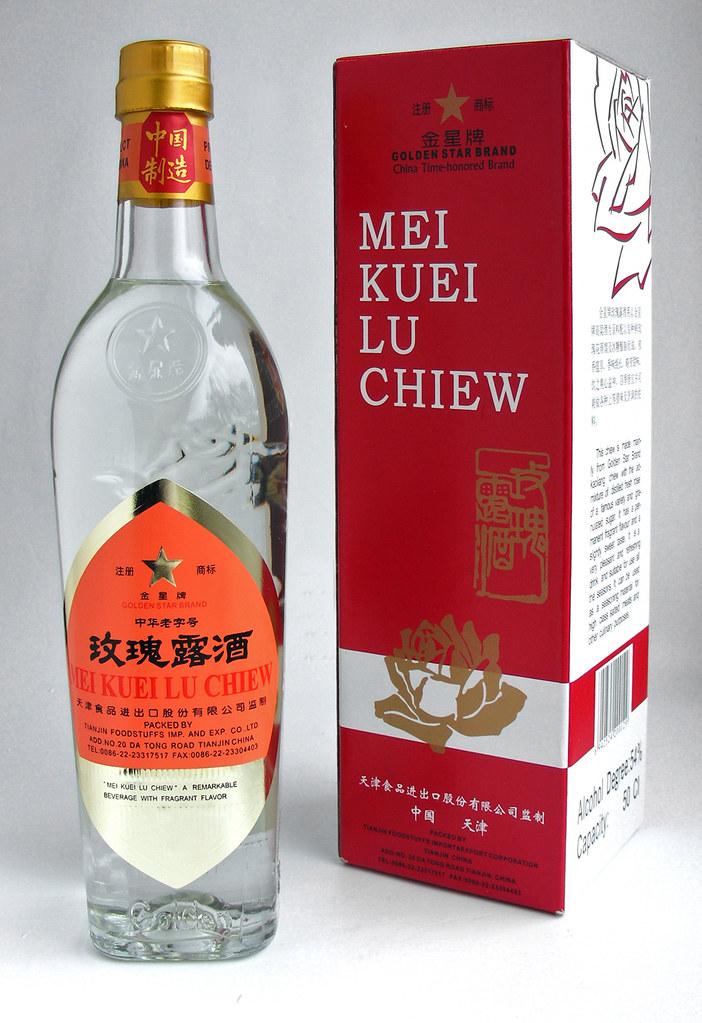 Chinese Rose Essence Liquor | Meiguilu jiu used in all ...