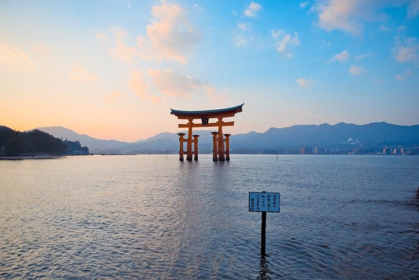 2016 宮島 Hiroshima 133