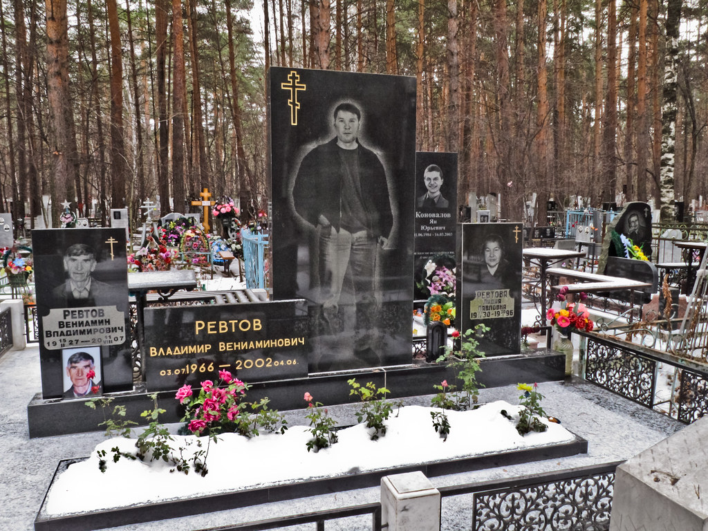 New Russian Gravestones These Gravestones Are From My