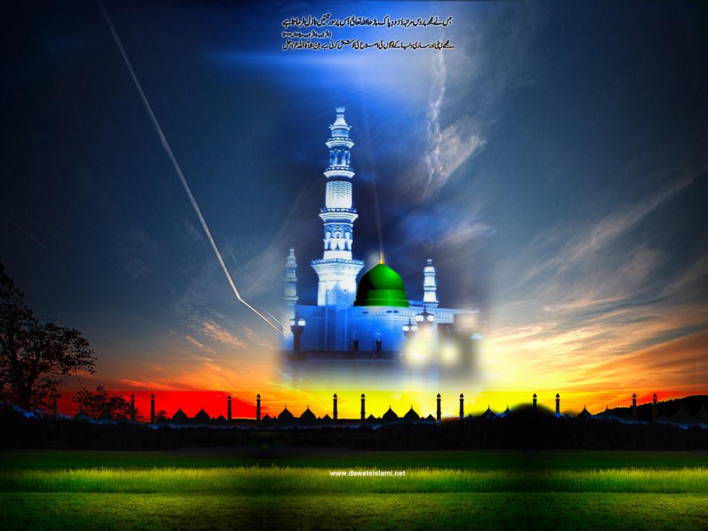 Madina Wallpaper 3d Islamic Wallpaper Jashn E Eid Milad Un Nabi 6 Jashn