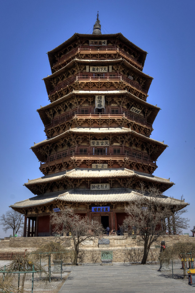 20110418 The wooden Pagoda of Fogong Temple 2  After