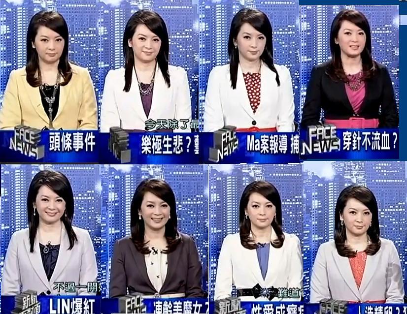 谷懷萱 主播 年代 新聞面對面 | carine | Flickr