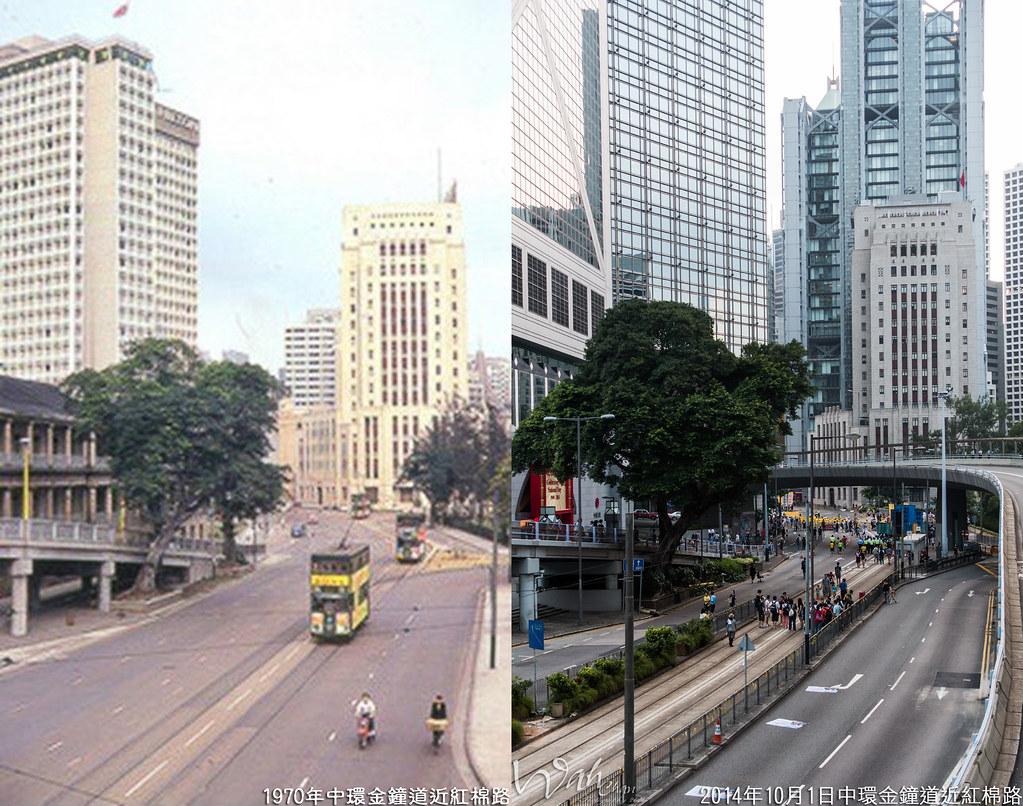 中環金鐘道近紅棉路1970年   - 左邊: 美利樓 vs 中銀大廈 - 左: 香港希爾頓酒店 vs 長江集團中心 - …   Flickr