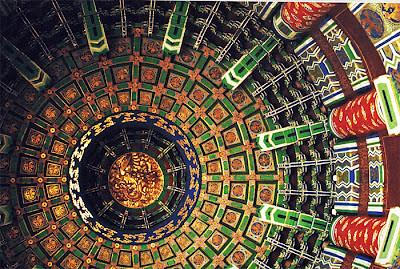 Techo del Templo del Cielo China  Detalle de la