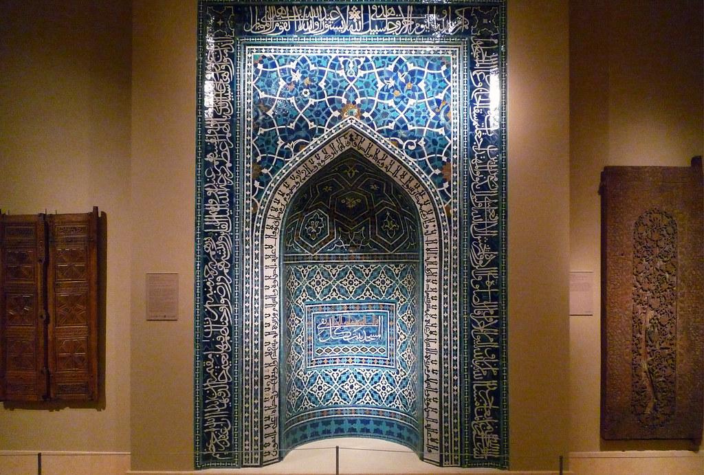 Mihrab 1354 55 Isfahan Iran Mihrab Prayer Niche