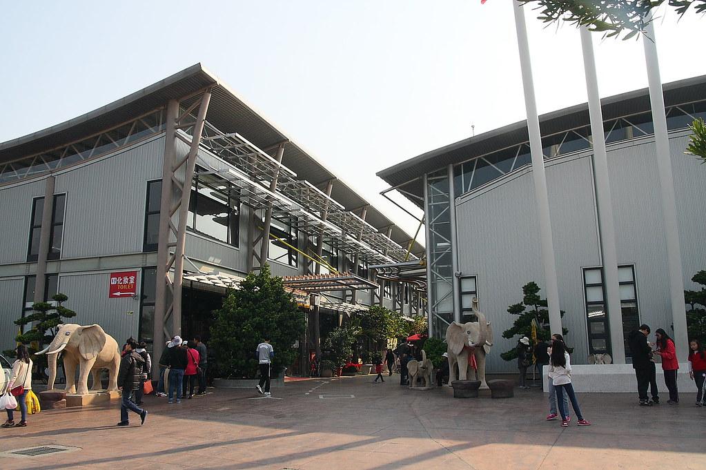 品皇咖啡博物館觀光工廠0007.JPG | xalekd | Flickr