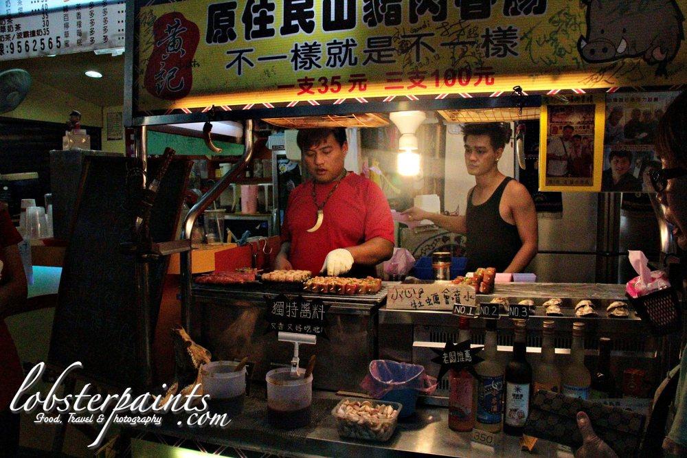 13 September 2012: Luodong Night Market | Yilan, Taiwan