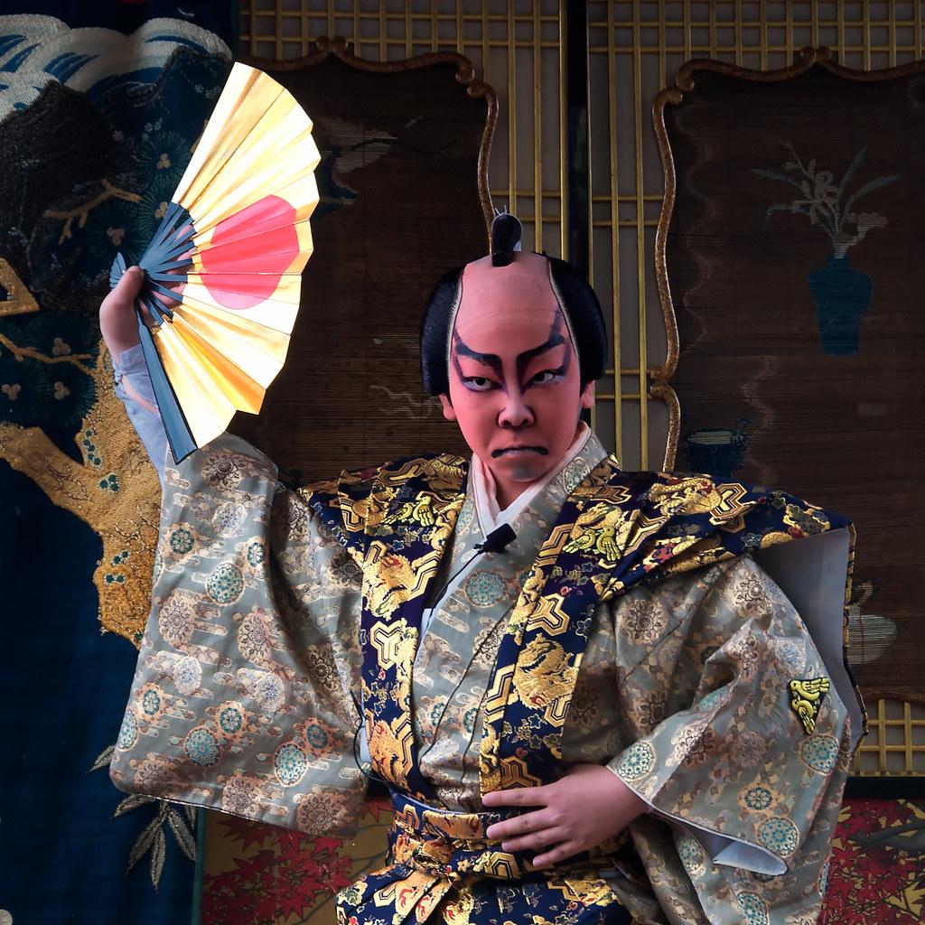 Children Kabuki Theater In Nagahama Warrior Kumagai 12 Y