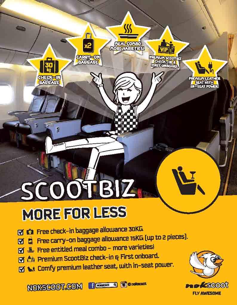 《航空搭乘体验》NokScoot酷鸟航空:商务舱与宁静区体验