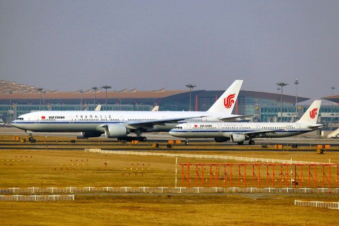 B-2046 & B-6675 | Air China | Boeing 777-39L(ER) & Airbus A321-213 | PEK