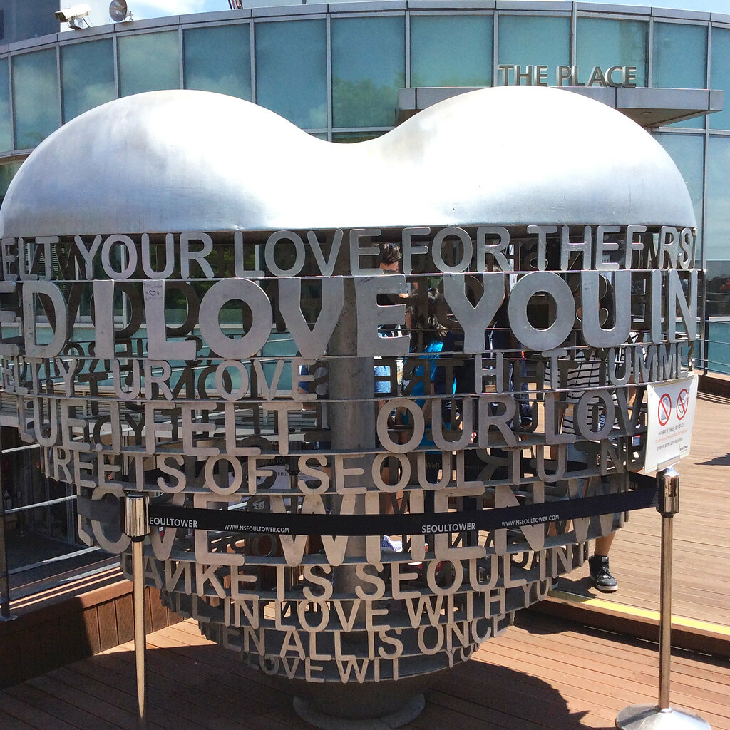 A heart shaped structure in Namsan Tower