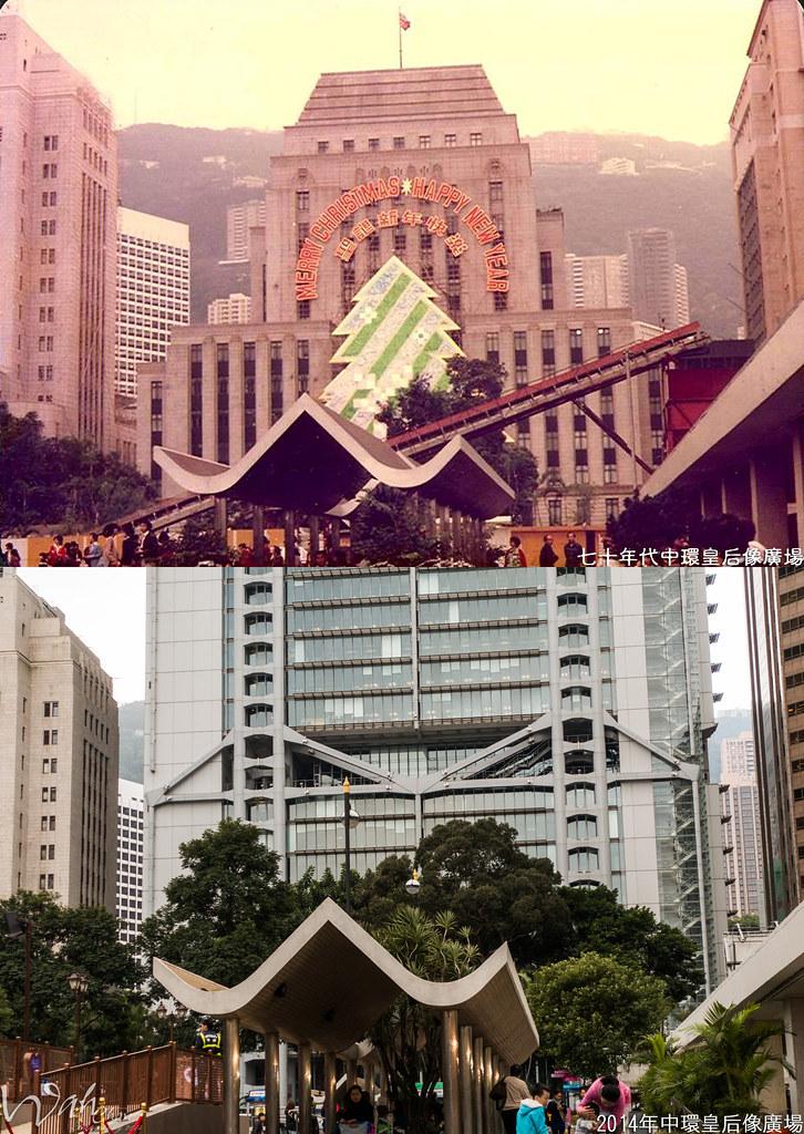 中環皇后像廣場@1970's | - 皇后像廣場(英語:Statue Square)是香港的一個廣場,位於香港島中環,為… | Flickr