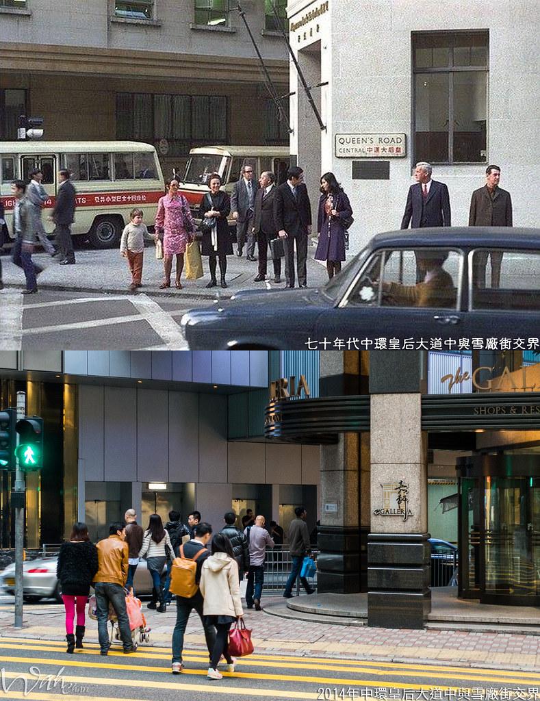 中環皇后大道中與雪廠街交界@1970's   - 左: 公爵行 vs 約克大廈 - 右: 荷蘭銀行 vs 嘉軒廣場 - …   Flickr