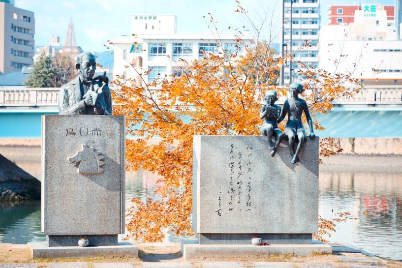 2016 廣島原爆遺址 Hiroshima 62
