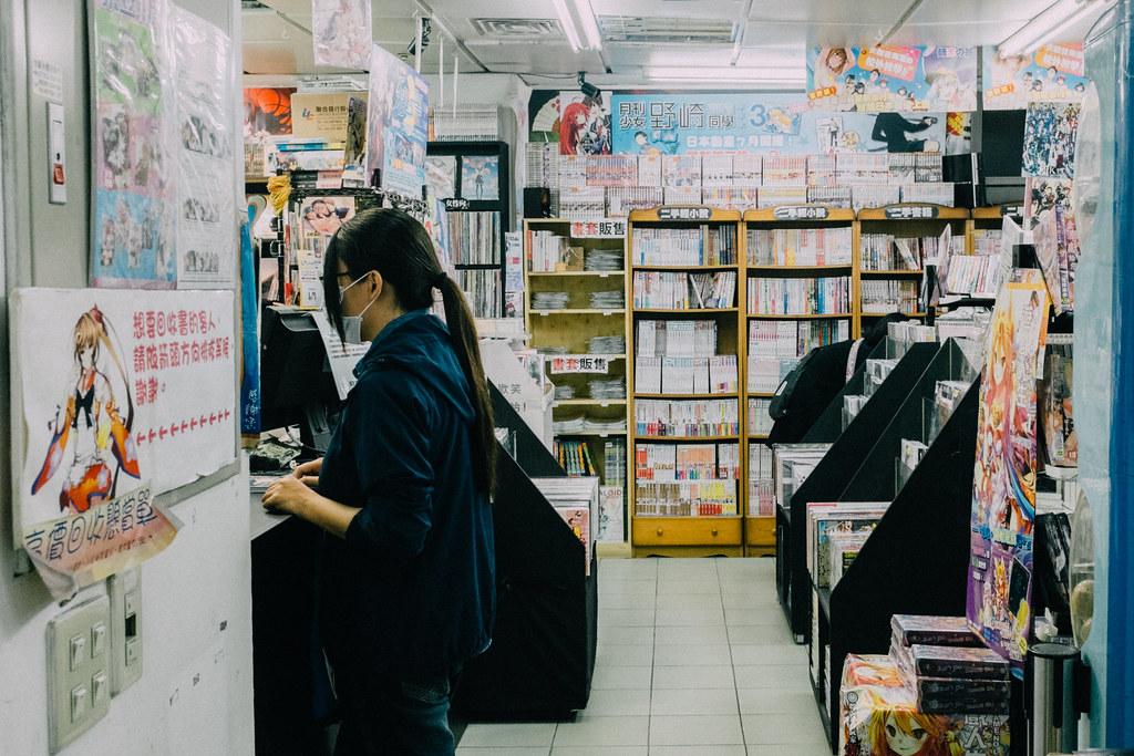Una tienda cualquiera de manga