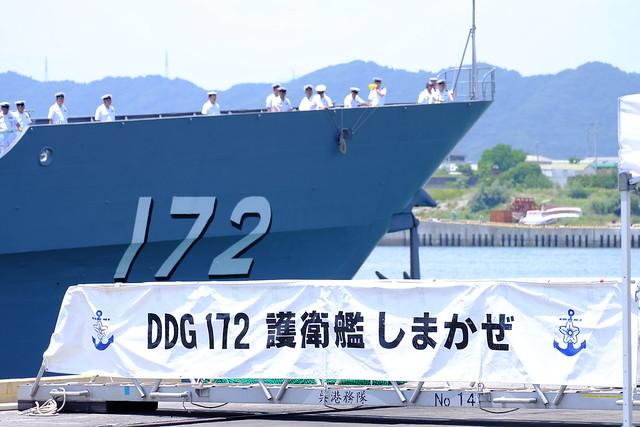 DSCF4711