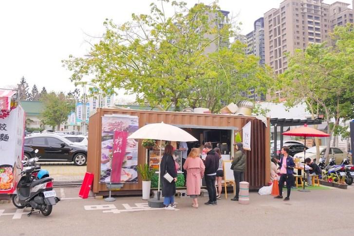 32148451267 d8e37c68df c - 東海中科橫山銘製三明治:草莓控不要錯過!沒有預約買不到排隊草莓三明治!