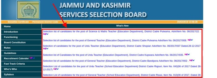 Advt No. 06/2017 - Selection List